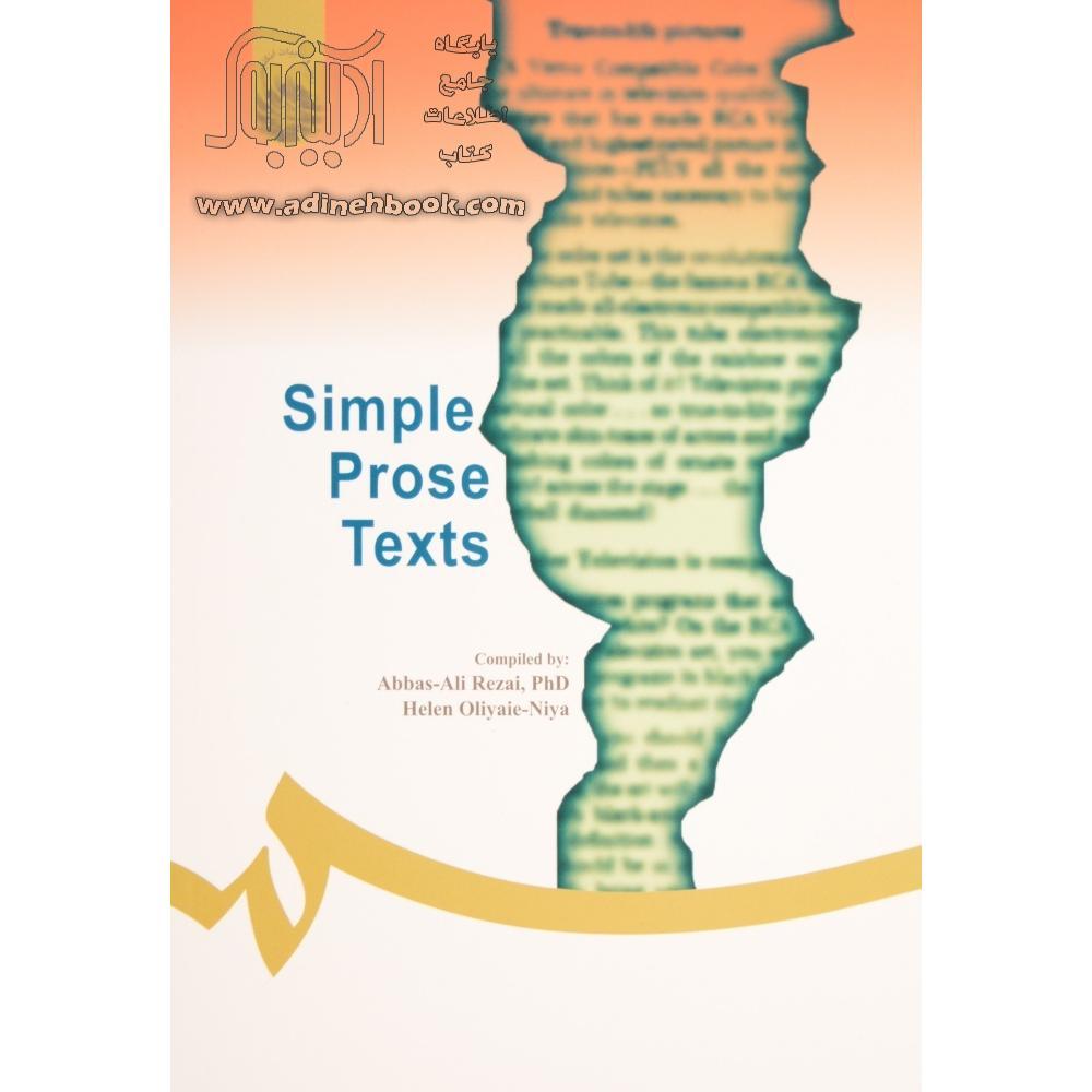 دانلود راهنمای کتاب simple prose texts