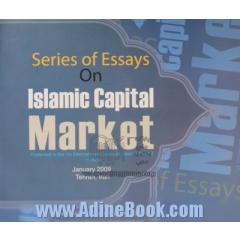 Series of essays on Islamic capital market: Securities and exchange organization of Iran