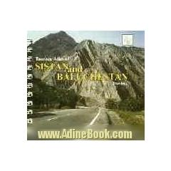 Tourism Atlas of SISTAN and Baluchestan Province
