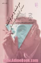 سرشت و سرنوشت سینمای کریشتف کیشلوفسکی