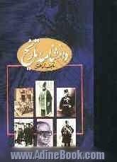 محمود طلوعي