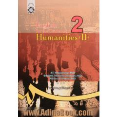 English for the students of humanities II