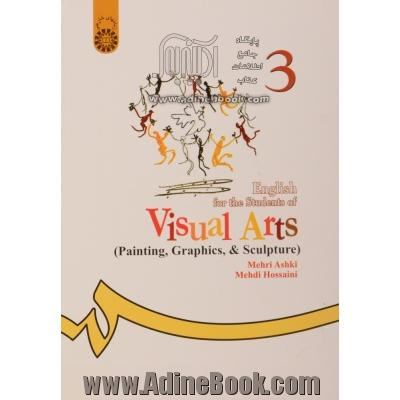 English for the students of visual arts (painting, graphics and sculpture)