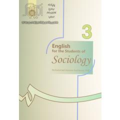 English for the students of sociology