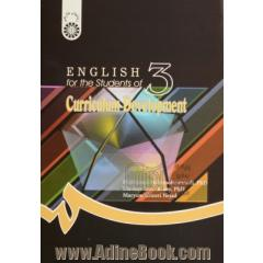 English for the students of curriculum development