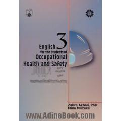English for the students of occupational health and safety