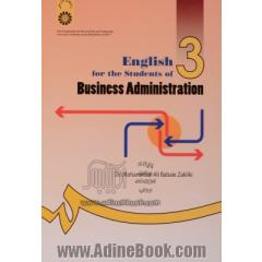 English for the students of business administration