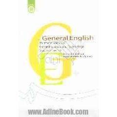 General English for the students of applied science and technology (associate course)
