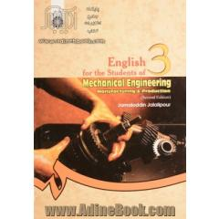 English for the students of mechanical engineering: manufacturing & production