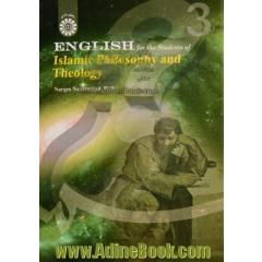 English for the students of Islamic philosophy and theology