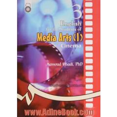 English for the students of media arts (I): cinema